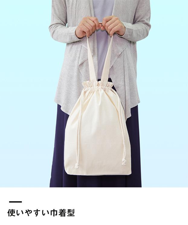 コットンエコ巾着(Lサイズ)(103-C)使いやすい巾着型
