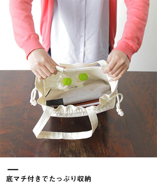 コットンエコ巾着(Lサイズ)(103-C)底マチ付きでたっぷり収納