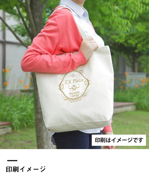 キャンバスバッグ10(111-10)印刷イメージ