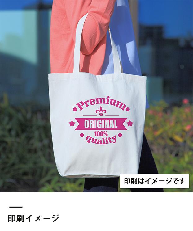 ライトキャンバスバッグ(生成)(111-7)印刷イメージ