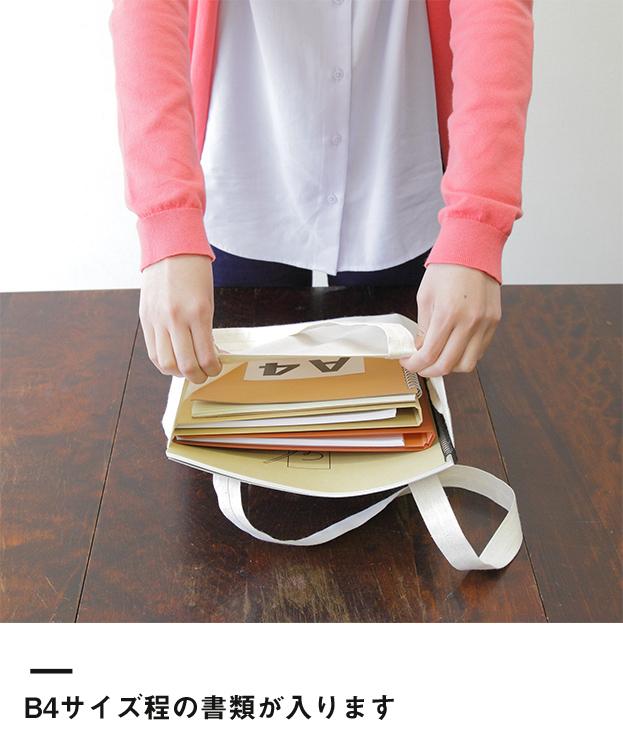 コットンショルダーバッグ(112-C)B4サイズ程の書類が入ります