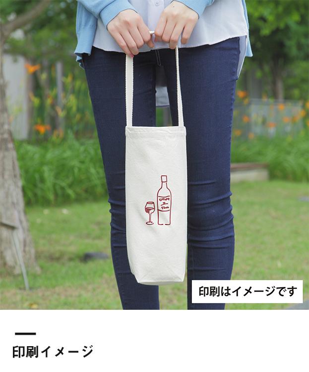 キャンバスボトルバッグ(114-C)印刷イメージ
