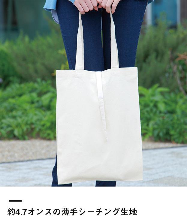 コットンレジ袋(Mサイズ)(117-C)約4.7オンスの薄手シーチング生地