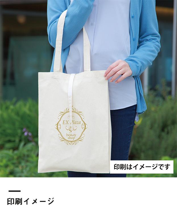 コットンレジ袋(Mサイズ)(117-C)印刷イメージ
