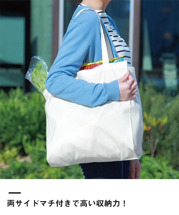 コットンレジ袋(Lサイズ)(118-C)両サイドマチ付きで高い収納力!