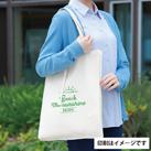コットンレジ袋(Lサイズ)(118-C)印刷イメージ