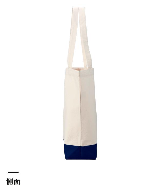 レギュラーキャンバストートバッグ(1460-01)側面
