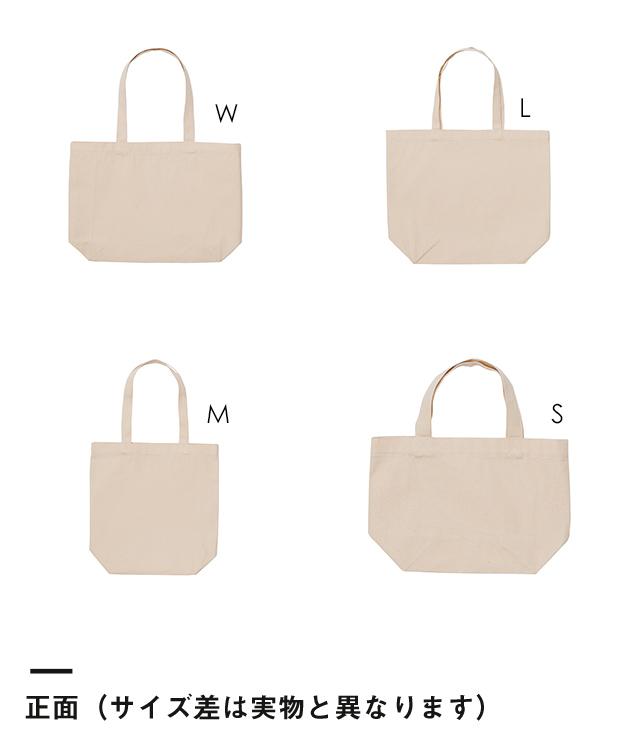 スタンダードキャンバス トートバッグ(1470-01)正面(サイズ差は実物と異なります)