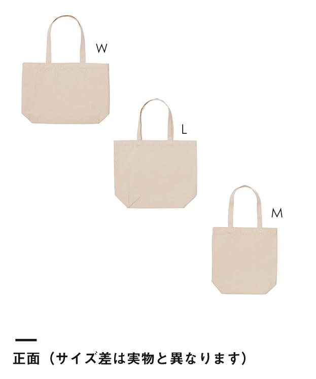 スタンダードキャンバス トートバッグ(1471-01)正面(サイズ差は実物と異なります)