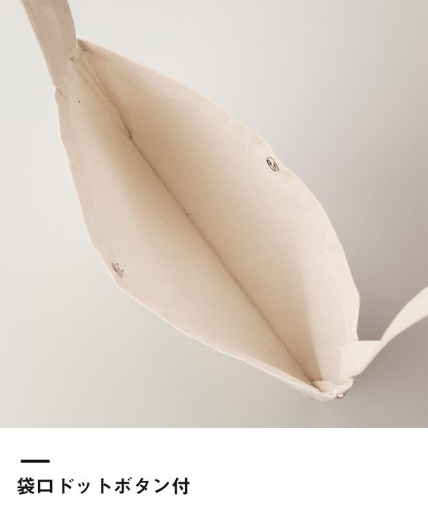 スタンダードキャンバスサコッシュ(1473-01)袋口ドットボタン付き