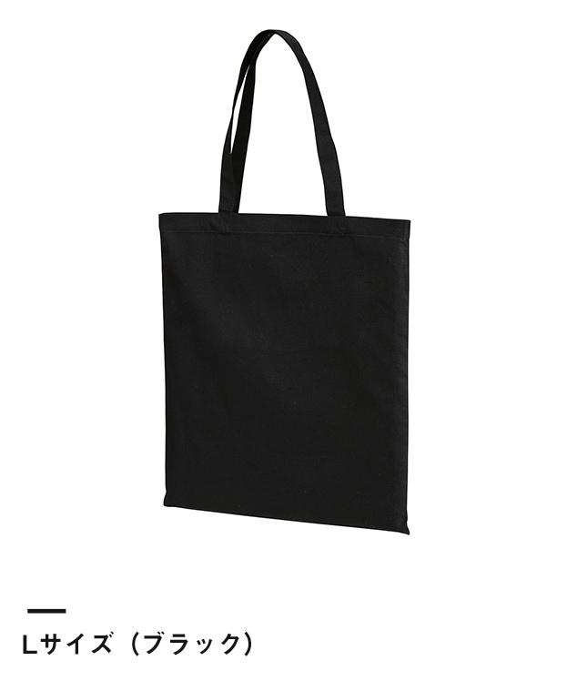 スタンダードキャンバスフラットトートバッグ(1475-01)Lサイズ(ブラック)
