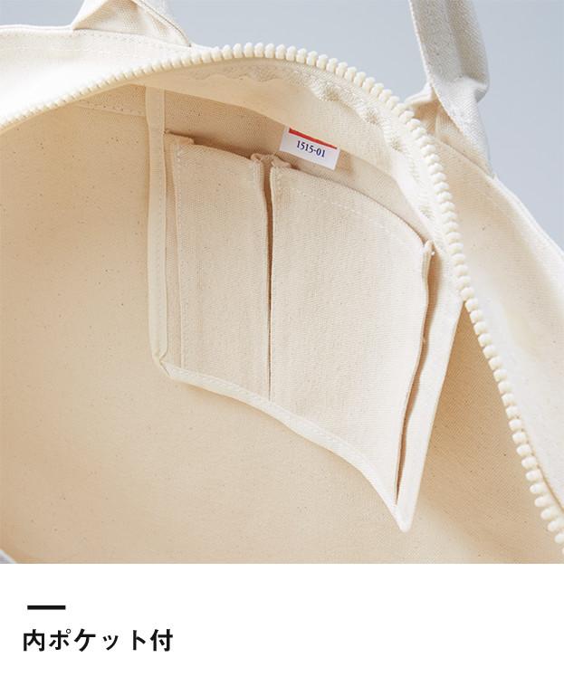 ヘヴィーキャンバス2WAYショルダーバッグ(1548-01)内ポケット付