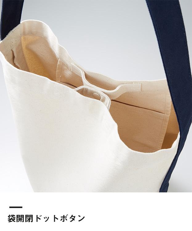 ヘヴィーキャンバスワンショルダーバッグ(1519-01)袋開閉ドットボタン