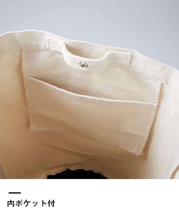 ヘヴィーキャンバスワンショルダーバッグ(1519-01)内ポケット付