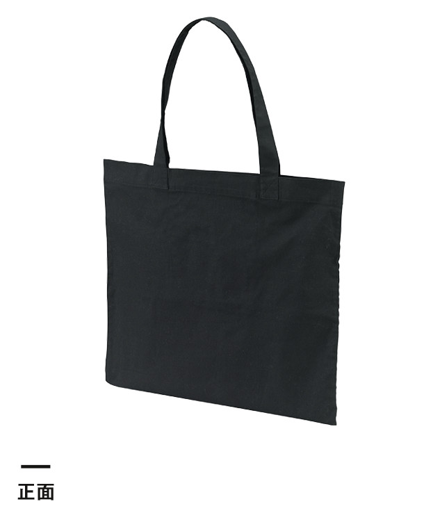 4.0オンス コットンラージトートバッグ(2012-01)正面