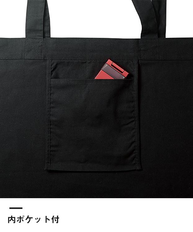 4.0オンス コットンラージトートバッグ(2012-01)内ポケット付