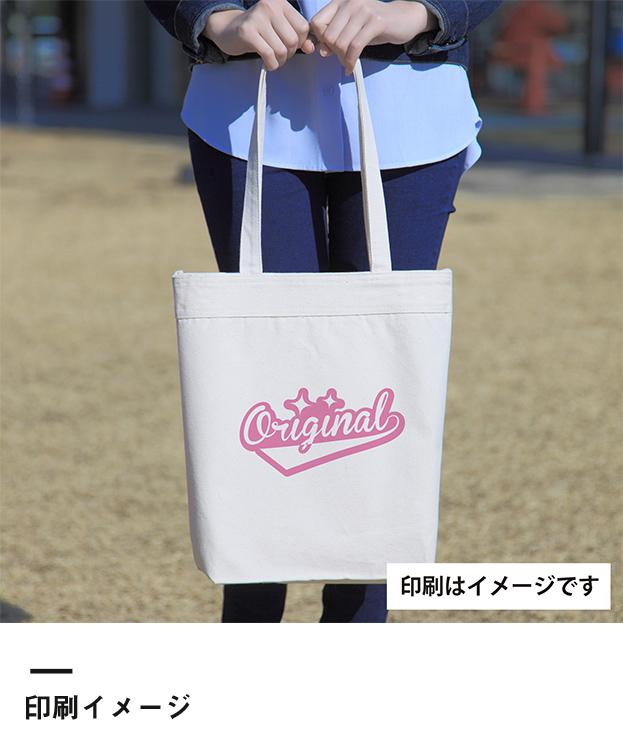 キャンバストートバッグ(生成)(36-C)印刷イメージ