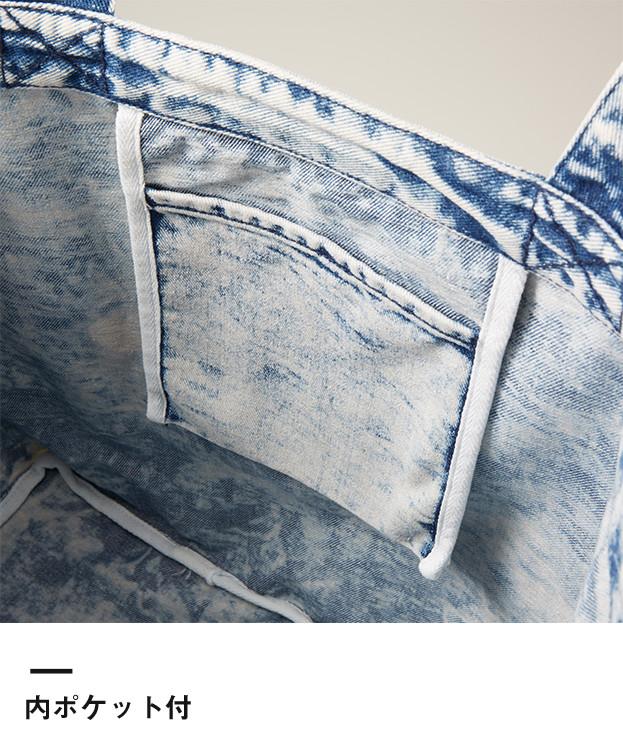 デニムラージトートバッグ(3971-01)内ポケット付