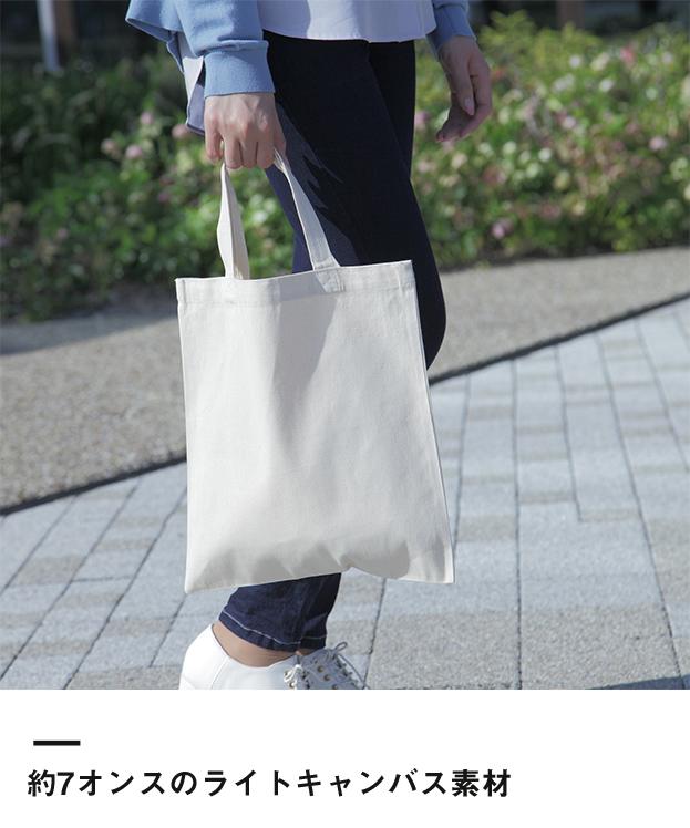 ライトキャンバスショッピングバッグ(401-7)約7オンスのライトキャンバス素材