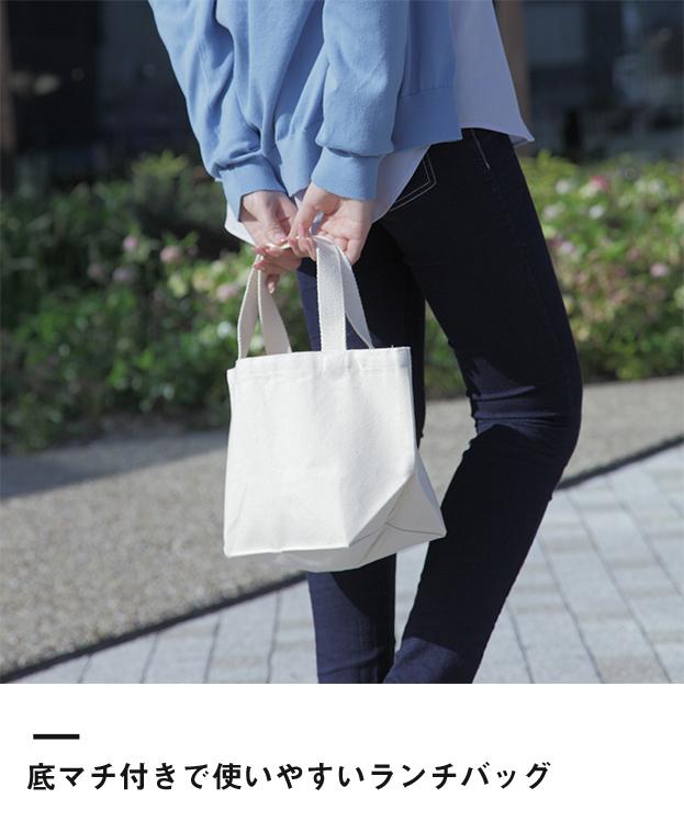 キャンバスエコランチバッグ(62-C)底マチ付きで使いやすいランチバッグ