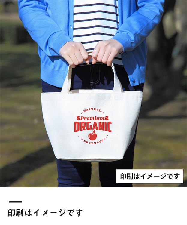 キャンバスエコランチバッグ(62-C)印刷はイメージです