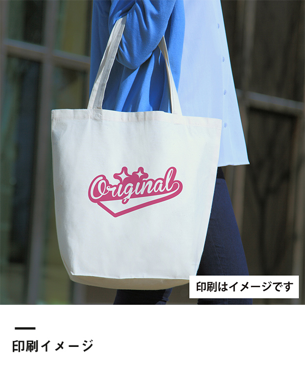コットンエコトートバッグ(701-C)印刷イメージ