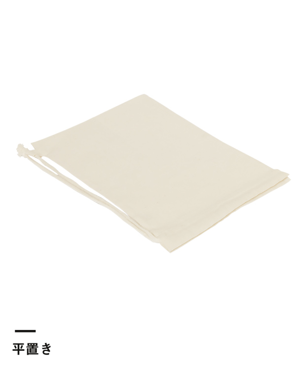 コットンショルダー巾着(83-C)平置き