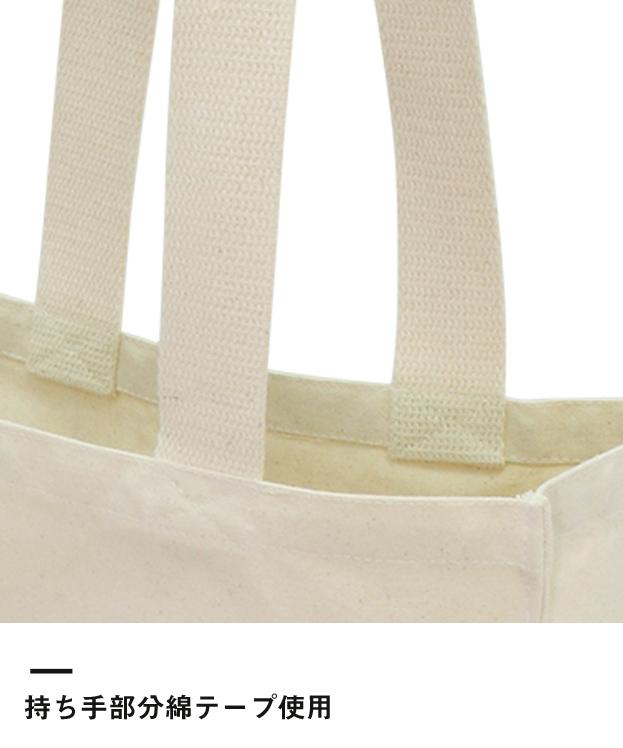 キャンバスショルダーバッグ(901-C)持ち手部分綿テープ使用