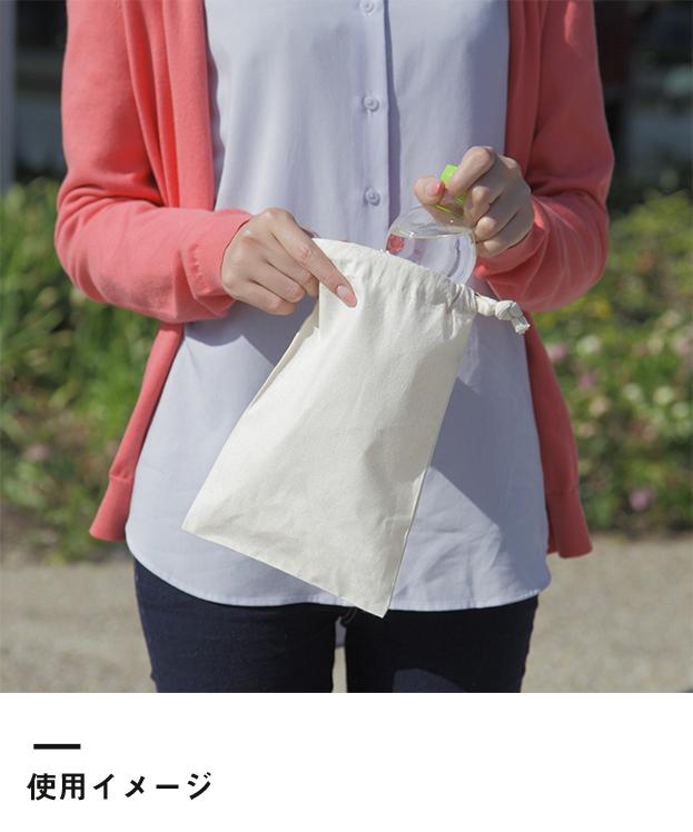コットン巾着(Sサイズ)(92-C)使用イメージ