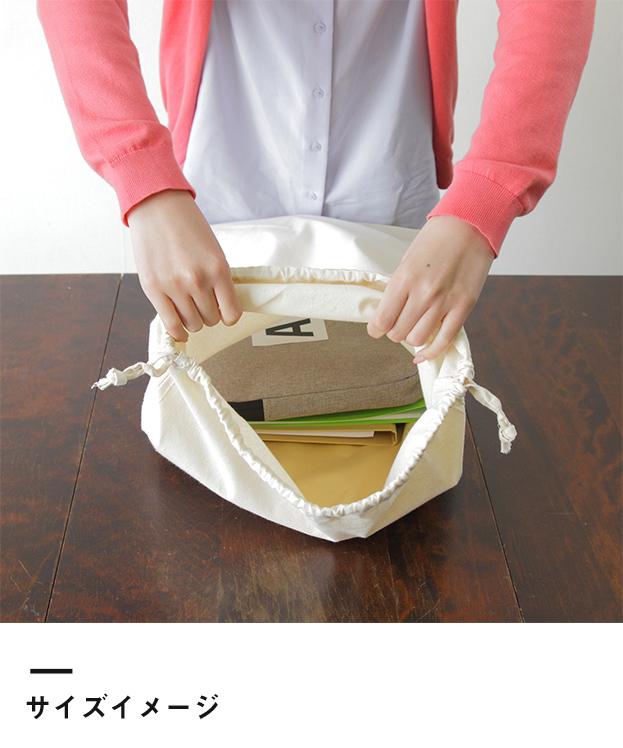 コットン巾着(Lサイズ)(94-C)サイズイメージ