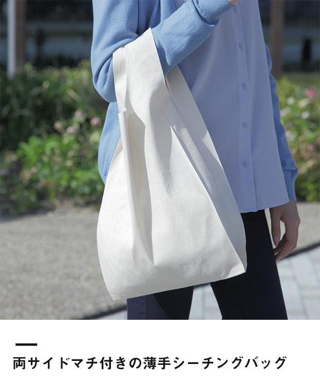 コットンマルシェバッグ(Mサイズ)(99-C)両サイドマチ付きの薄手シーチングバッグ