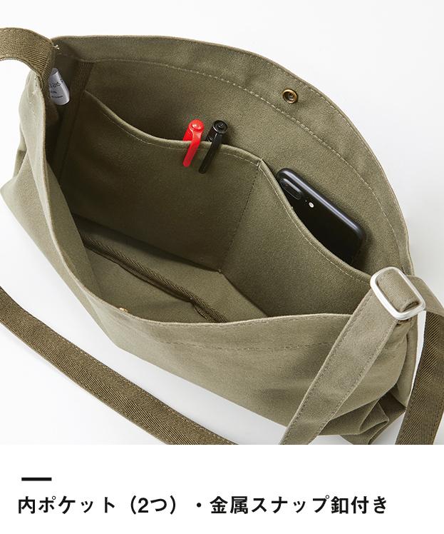 キャンバスミュゼットバッグ(CMB-034)内ポケット(2つ)・金属スナップ釦付き