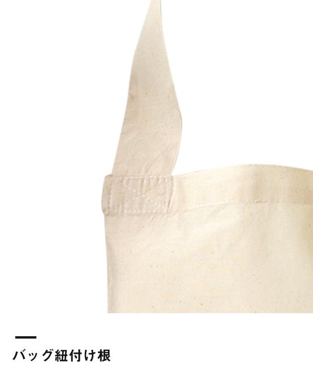 ショルダーシーチングバッグ(MA9010)バッグ縫い付け根