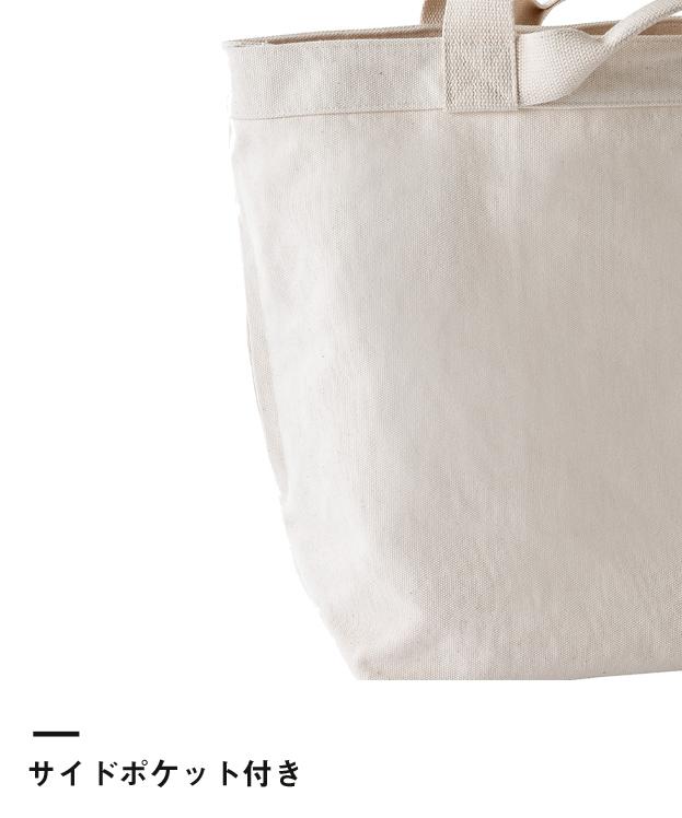 ヘビーキャンバスビッグトートバッグ(MA9022)サイドポケット付き