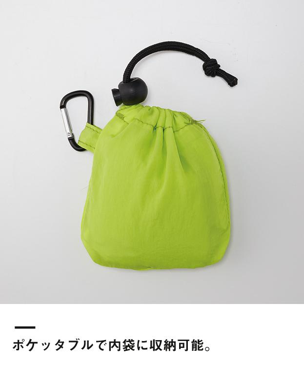 ナイロン ポケッタブルエコバッグ(NPE-310)ポケッタブルで内袋に収納可能。