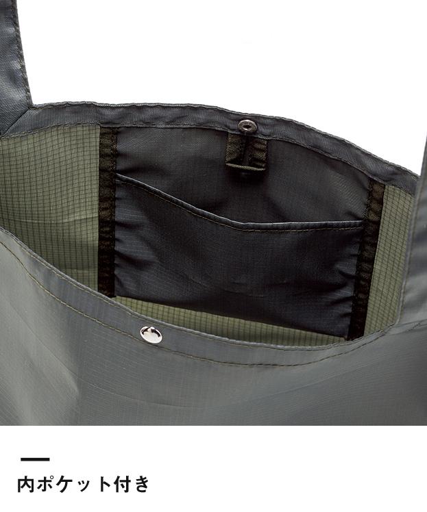 リップショルダーマルシェバッグ(RMB-301)内ポケット付き