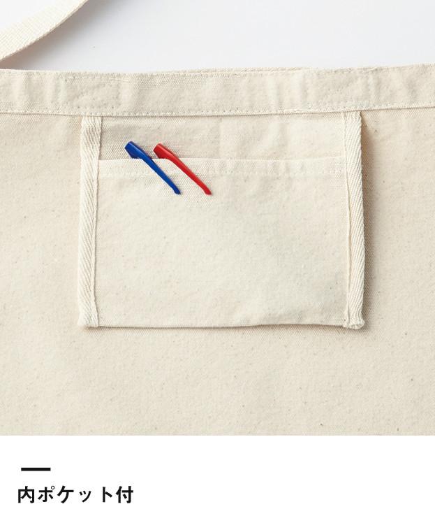 キャンバスショルダーバッグ(SHB-027)内ポケット付