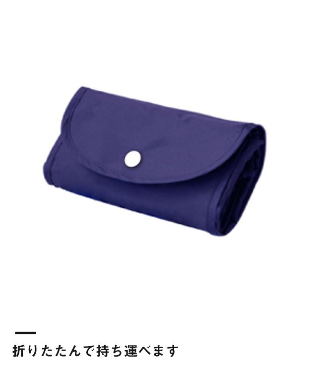 折りたたみショッピングエコバッグ(sns-eb0006)折りたたんで持ち運べます