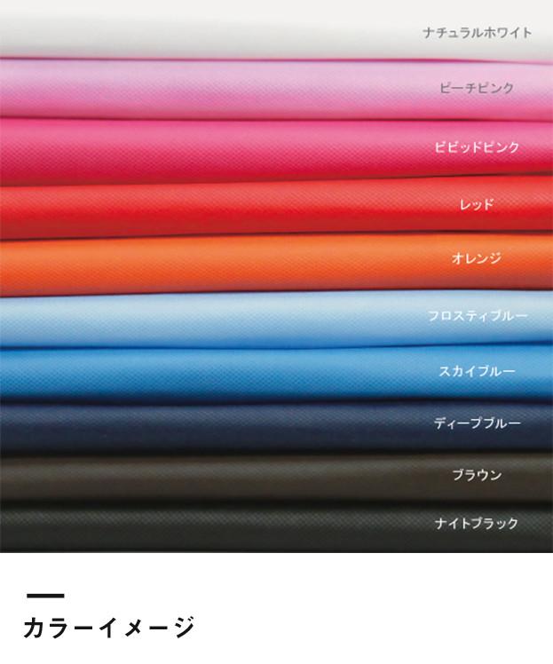 不織布スタンダードバッグ(TR-0434)カラーイメージ