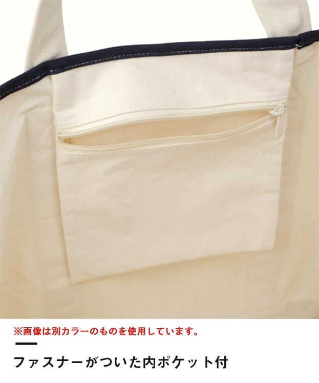 キャンバスバイカラートート(TR-0475)ファスナーがついた内ポケット付