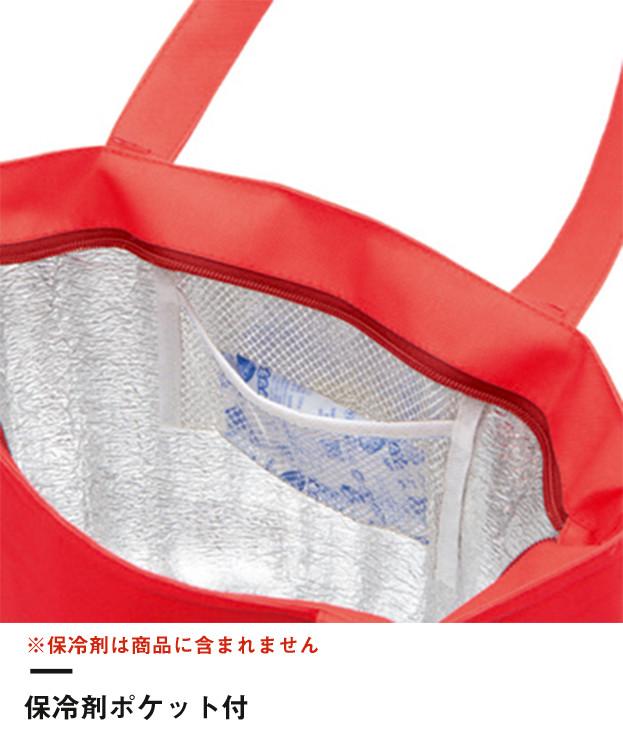 保冷デイリートート(M)(TR-0543)保冷剤ポケット付