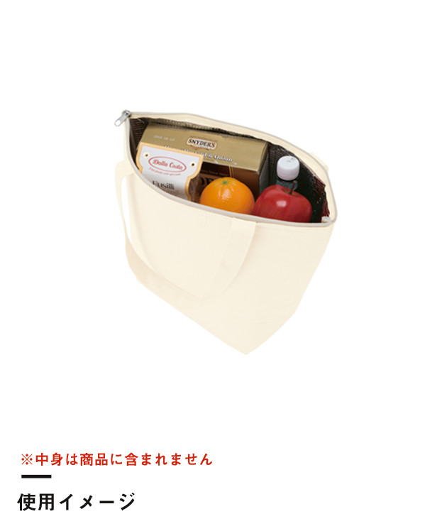 キャンバス保冷トート(M)(TR-0770)使用イメージ