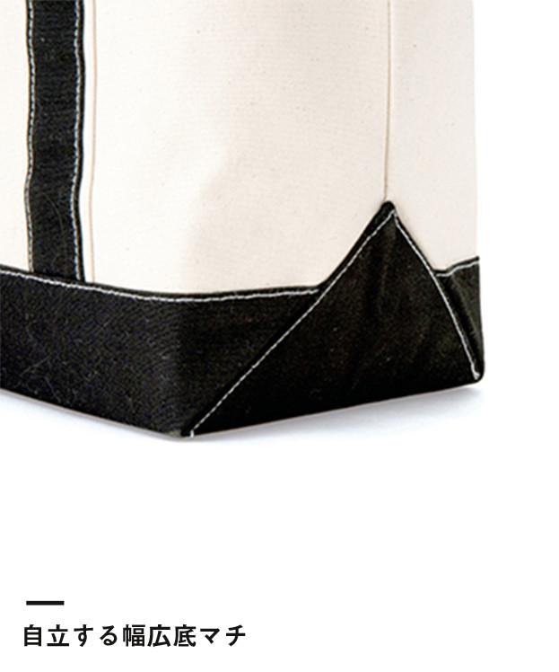 キャンバスバイカラートート(L)(TR-0773)自立する幅広底マチ
