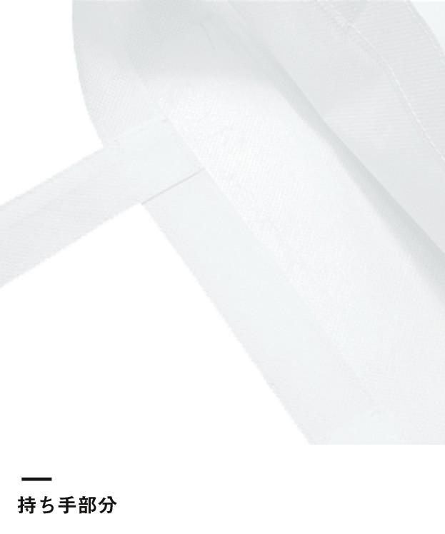 不織布裏張りボックストート(L)(TR-0777)持ち手部分