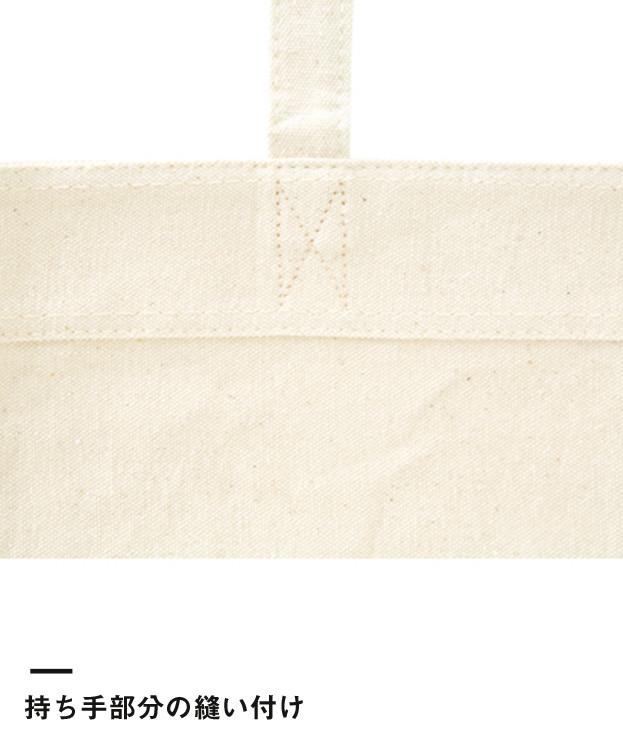キャンバスベルトライントート(TR-0789)持ち手部分の縫い付け