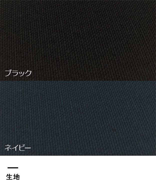 キャンバスデイリーポーチ(S)(TR-0827)生地