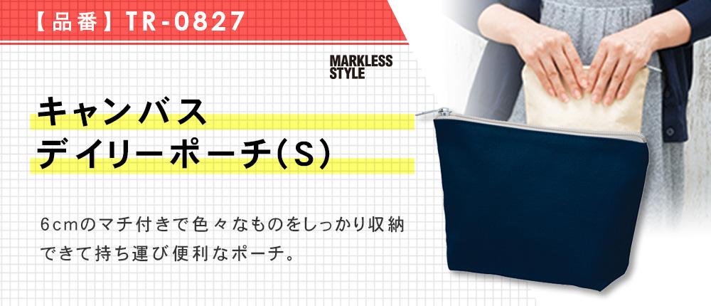 キャンバスデイリーポーチ(S)(TR-0827)3カラー・1サイズ