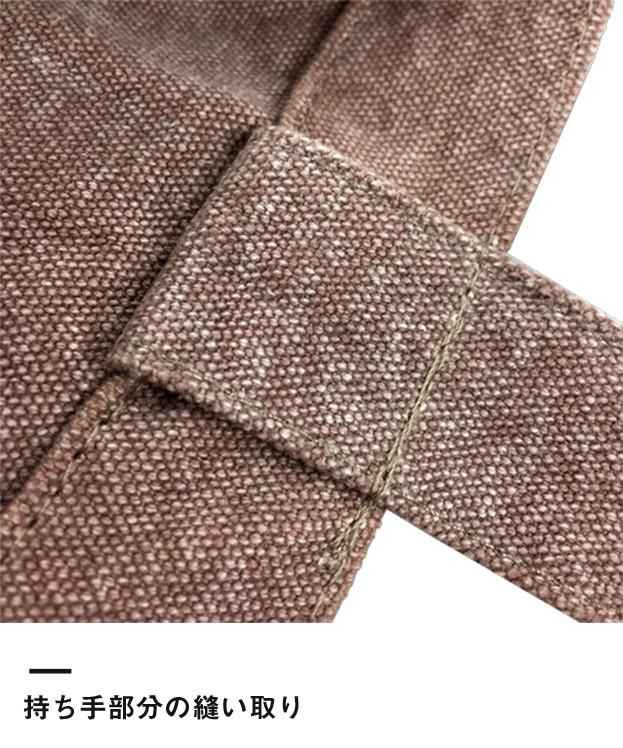 ウォッシュキャンバスホリデートート(M)(TR-0841)持ち手部分の縫い取り