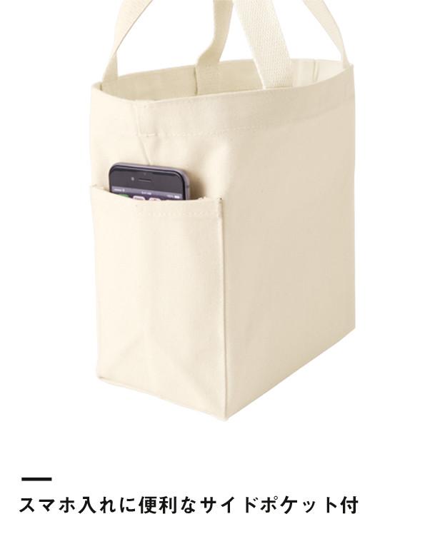 厚手キャンバスマルチトート(S)(TR-0852)スマホ入れに便利なサイドポケット付