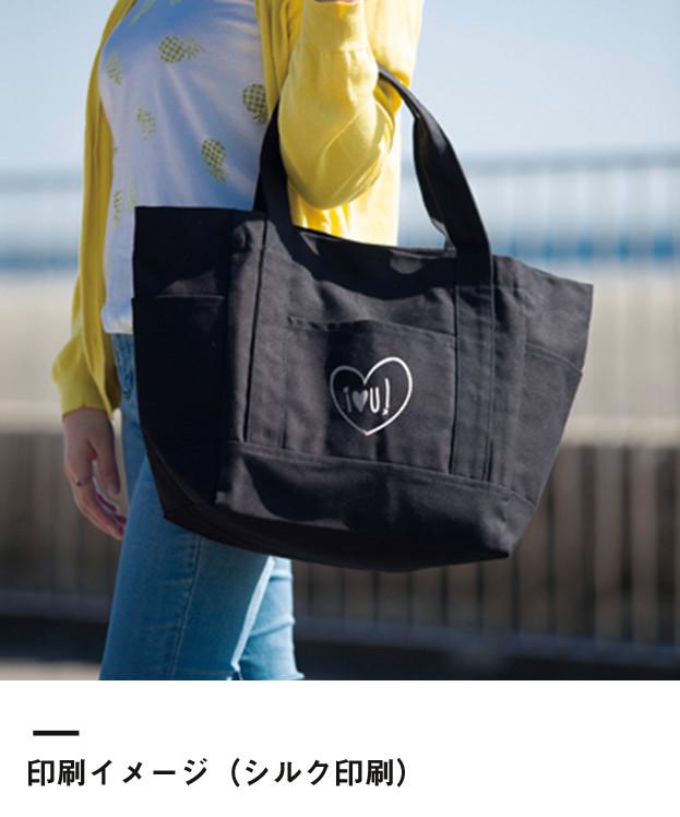厚手キャンバスポケットマルチトート(M)(TR-0854)印刷イメージ(シルク印刷)